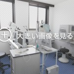 clinic03_on
