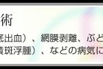 menu01_off