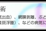 menu01_on